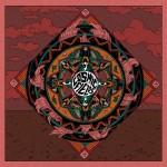 Cosmic Fields Cover Album P