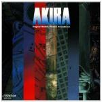 Akira Original Motion Picture Soundtrack Geinoh Yamashirogumi