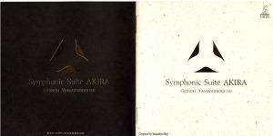 Symphonic Suite Geinoh Yamashirogumi